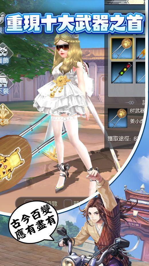 武林外传M游戏官方网站下载正式版图4: