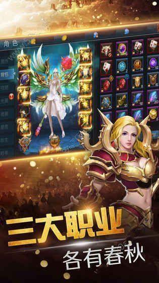 龙骑士之光游戏最新版下载图2: