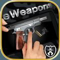 eWeapons枪模拟器游戏