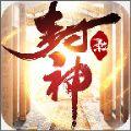 封神录之钟馗伏妖手游官方网站下载最新版 v2.3.0