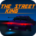 赛车王国街头争霸手机游戏安卓版 v0.34