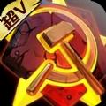 红警尤里复仇变态版
