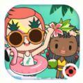 米加小镇度假之旅游戏