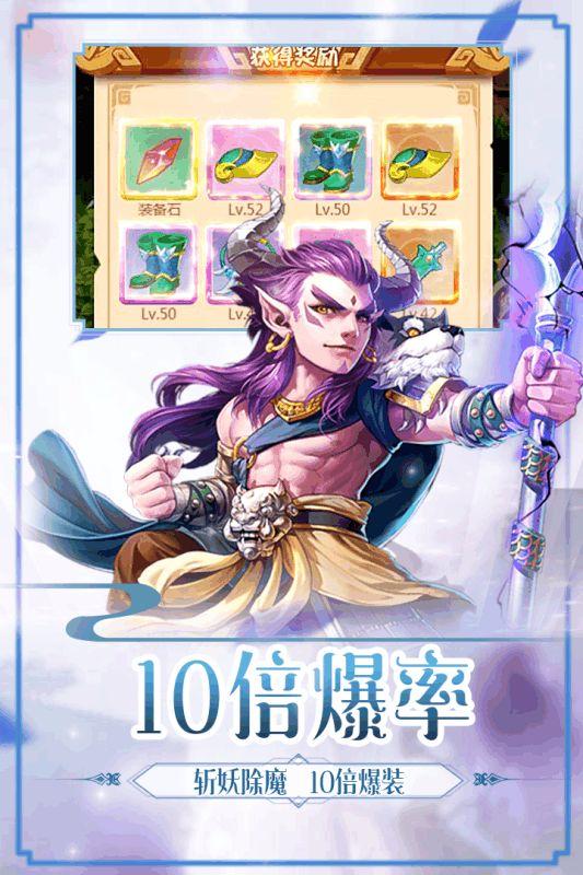 仙坠凡尘游戏官方网站下载最新版(我欲修真)图3: