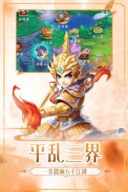 仙坠凡尘游戏官方网站下载最新版(我欲修真)图2: