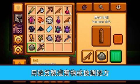 像素生存者2无限钻石金币内购修改版下载图片4