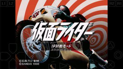 假面骑士初代中文游戏汉化修改版图片6