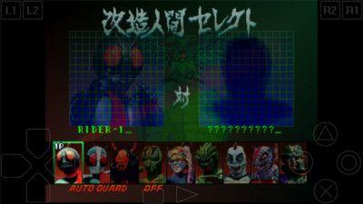 假面骑士初代中文游戏汉化修改版图片4