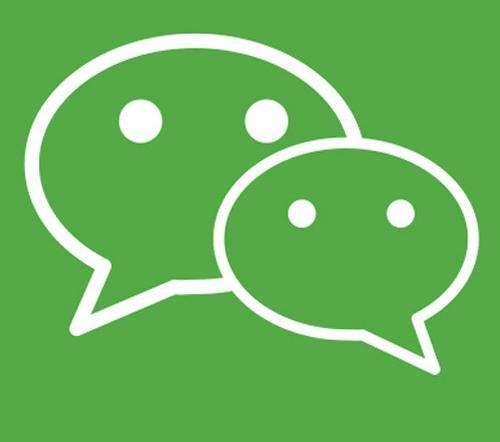 微信官方发布公告:开放小程序主体迁移![多图]