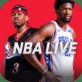 NBA Live:移動版