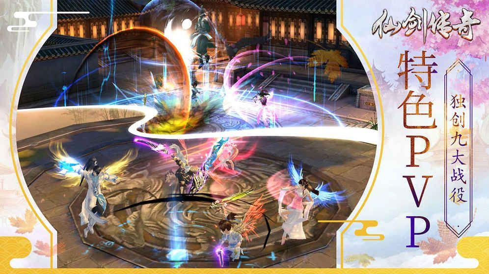 仙剑3之邪剑仙官方版图3