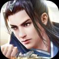 仙剑传奇游戏官方网站下载正式版 v1.0