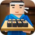 模拟料理器中文版
