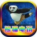 熊猫电玩安卓版