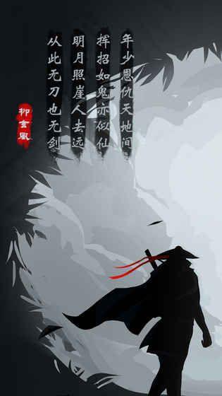 放置江湖1.8无限元宝最新内购修改版图片2