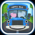 河马佩奇驾驶公交游戏