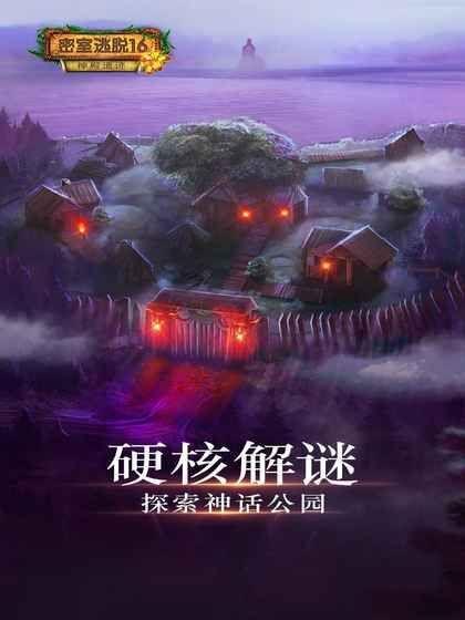 密室逃脱16新版神殿遗迹芭芭游戏官方网站下载正式版图片2