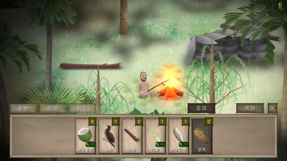 单挑荒野无限道具内购修改版游戏下载图片1