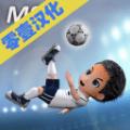 手机足球联盟游戏官方网站下载正式版 v1.0.21
