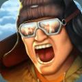 空战射手游戏