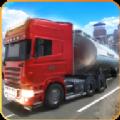 油货运输车游戏