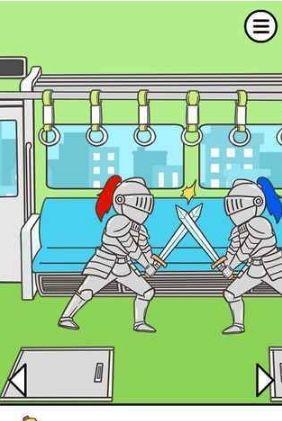 地铁上抢座是绝对不可能的攻略大全:全关卡通关攻略[多图]图片2