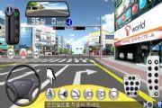 3D开车教室新手攻略:驾驶玩法技巧汇总[多图]