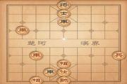 天天象棋残局挑战97期攻略 残局挑战九十七期步法图[多图]