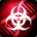 瘟疫公司6.0汉化版