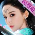 斗罗之青莲剑歌官方版
