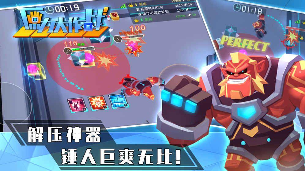 原力大作战手游官网版下载最新版图2: