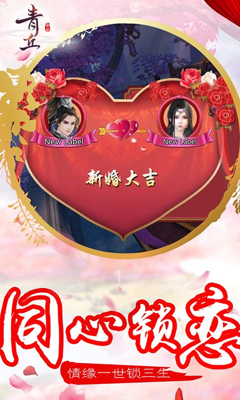 青丘帝姬手游官网版下载最新版图1: