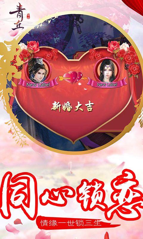 青丘帝姬手游官网版下载最新版图片1
