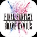 FFBE最终幻想勇气启示录国服官方版下载安卓地址 v1.0.0