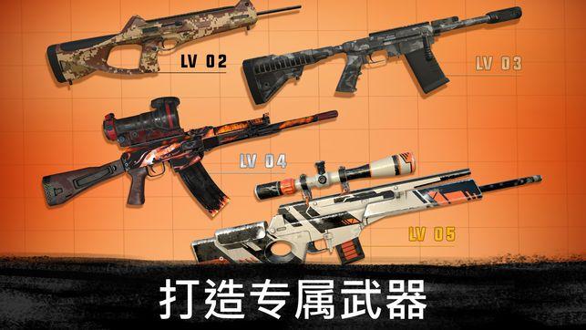 狙击任务最佳战场生存游戏官方网站下载正式版图片3
