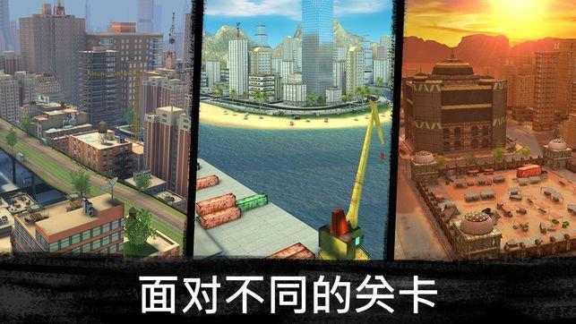 狙击任务最佳战场生存游戏官方网站下载正式版图片2