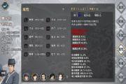 汉家江湖八大门攻略:八大门主角玩法分享[多图]