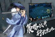 汉家江湖评测:国产优良独立国风游戏[多图]