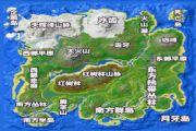 方舟生存进化地图大全 全地图俗称你知道吗[多图]