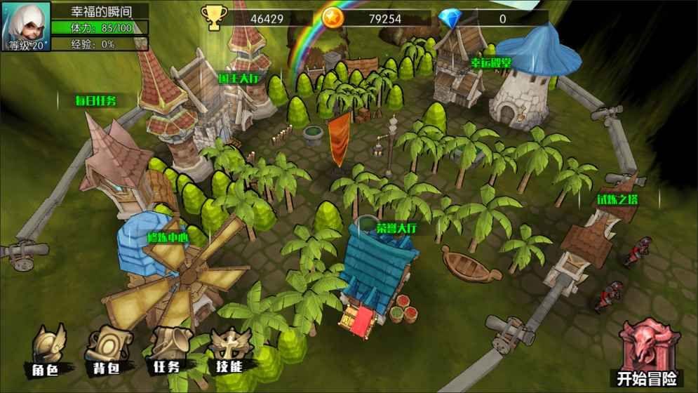 危境崛起评测:单人制作的ARPG游戏[多图]图片2