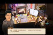 太吾绘卷和中国式家长备受好评:国产独立游戏得到启发[多图]