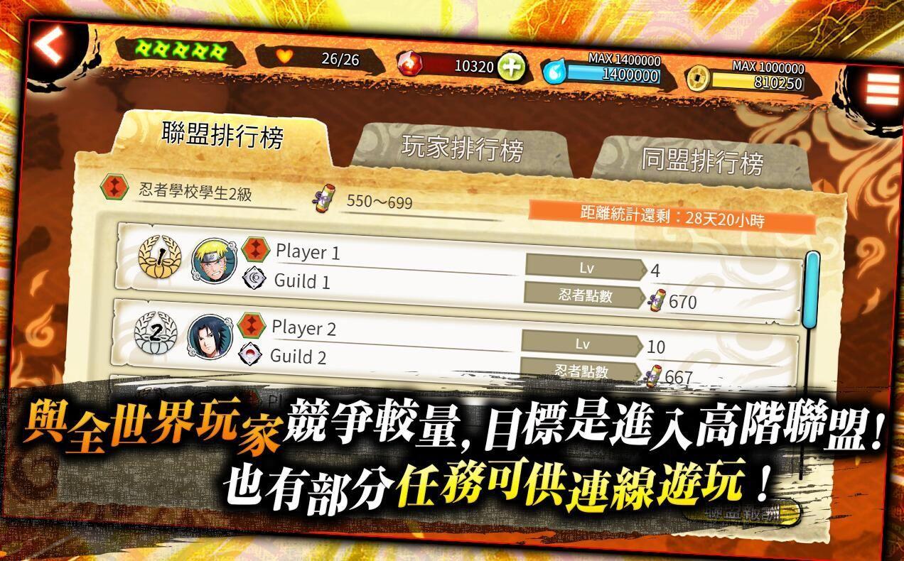 Nxb NV中文版图2