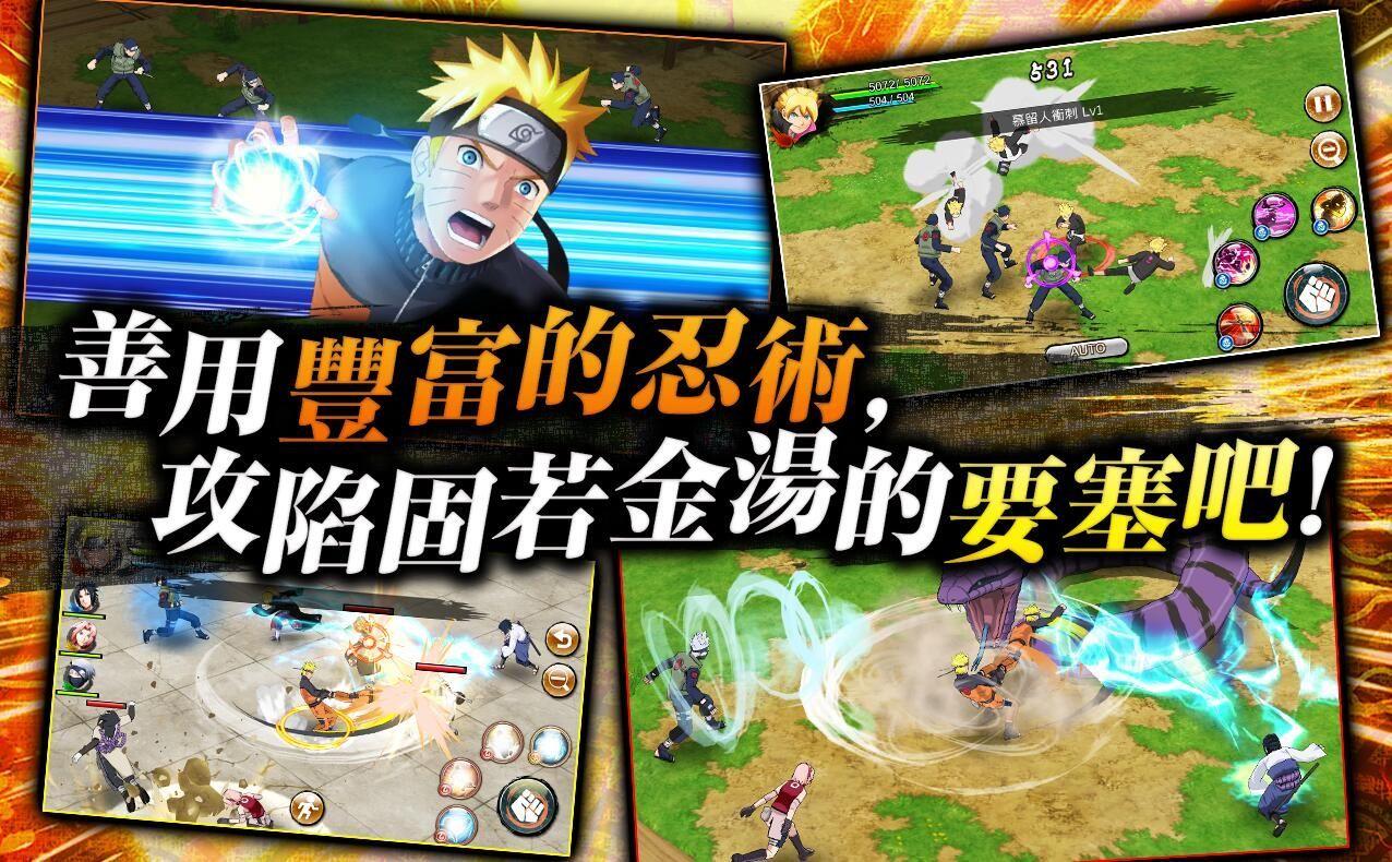 Nxb NV中文版图1