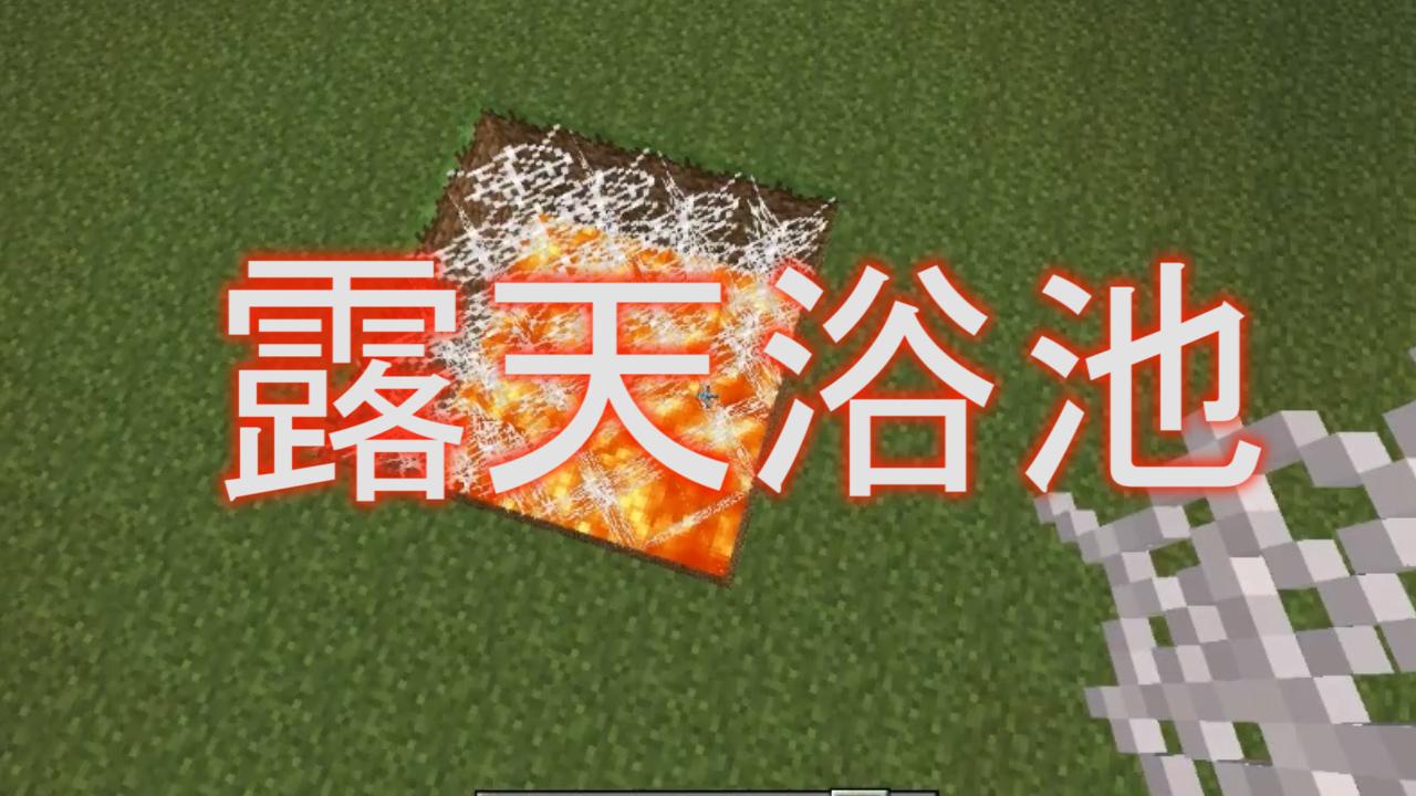我的世界:蜘蛛网才是游戏里最多才多艺的方块,这种玩法却被忽略[多图]
