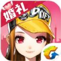 Garena Speed Drifters亚服
