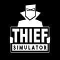 盗贼模拟器官方正版