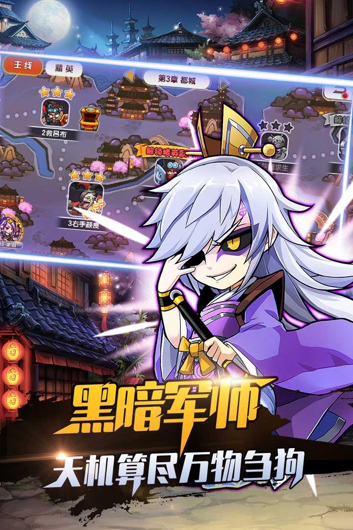 暴走先锋内购修改版游戏下载图片2