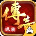 雷霆怒血手游正式版下载最新地址 v9.7.16