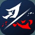 忍心4.991游戏修改版无限魂火免费下载