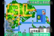口袋妖怪究极绿宝石II全究极异洞位置:究极异洞、异兽地点一览[多图]